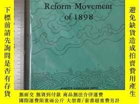 二手書博民逛書店The罕見reform movement of 1898 189