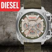 DIESEL國際品牌BAMF超級坦克計時型男腕錶DZ7367公司貨/另類設計/禮物