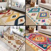北歐民族風地毯臥室客廳沙發茶幾墊現代簡約摩洛哥家用北歐風地毯 【格林世家】