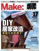 (二手書)Make:國際中文版(34)