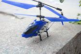 遙控飛機耐摔合金遙控飛機直升飛機TW免運直出 交換禮物