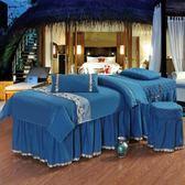 美容床套 新款美容床罩四件套高檔歐式美容院床罩韓式簡約床套按摩洗頭床罩