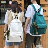 後背包楊紫同款包情侶書包女簡約森繫韓版高中學生雙肩包ins風工裝背包 易家樂