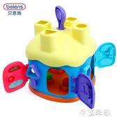 貝恩施寶寶益智力玩具積木屋 兒童早教形狀配對智慧屋男女孩1歲2 摩可美家