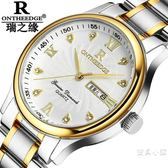 雙日歷男錶機械防水石英錶精鋼帶時尚女士手錶情侶手錶