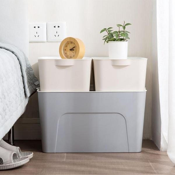 收納箱塑膠大號衣服收納盒有蓋衣柜抽屜整理箱【樂淘淘】