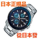 免運費 日本正規貨 CASIO 太陽能藍牙電波鈦合金男錶 限量款 世界限定3000只 OCW-S4000D-1AJF