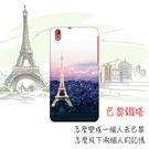 [Desire 816 軟殼] htc D816x D816w 手機殼 保護套 外殼 巴黎鐵塔
