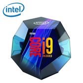 【Intel 英特爾】第九代 Core i9 9900K 八核心處理器