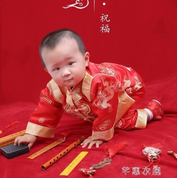抓鬮 寶寶抓周用品套裝一周歲小男女孩禮盒道具嬰兒周歲禮中式生日抓鬮 芊惠衣屋 YYS