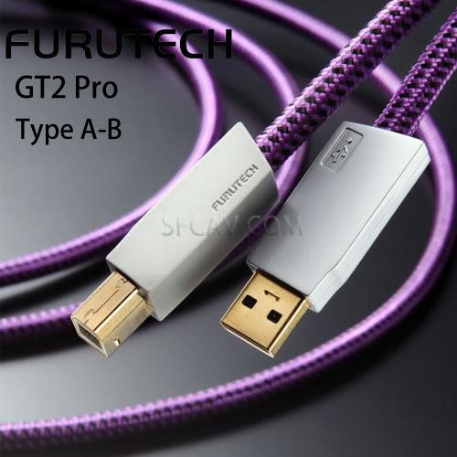 【新竹音響勝豐群】Furutech 古河 GT2 Pro Type A-B USB數位訊號線 傳輸線(5M)