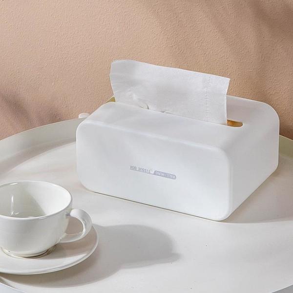 紙巾抽紙盒家用廚房客廳創意廁所衛生間無痕壁掛式倒