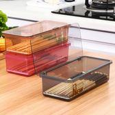 家用餐具收納盒筷子瀝水架廚房廚具塑料帶蓋防塵隔水筒叉子勺子籠「櫻桃」