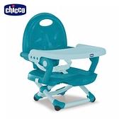 chicco-Pocket 攜帶式輕巧餐椅座墊-土耳其藍
