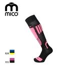 mico 童美麗諾羊毛滑雪襪CA2608 / 城市綠洲(運動、機能、快乾、彈性、舒適、保暖)