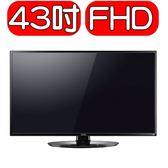 含標準安裝★KOLIN歌林【KLT-43EVT01】43型 低藍光 液晶顯示器+視訊盒