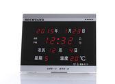 LED數碼萬年歷時尚夜光靜音掛鐘 創意日歷鬧鐘電子報時台鐘座鐘錶 雲雨尚品
