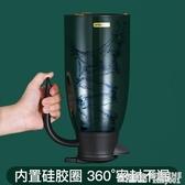 暖壺304不銹鋼學生用宿舍保溫熱水壺大容量家用開水瓶茶瓶熱水瓶 極有家