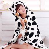 【BlueCat】魔法變裝 瑞士乳牛加厚珊瑚絨保暖披肩 斗篷 毛毯 懶人毯