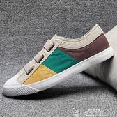 2019夏季帆布鞋男一腳蹬懶人鞋男士休閒布鞋百搭潮鞋低幫透氣板鞋