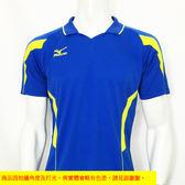 MIZUNO  美津濃 排球衣  (藍/黃) 練習衣 快速排汗速乾  V2TA6G1822 【胖媛的店】