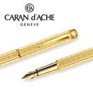 【預購,請先來電洽詢庫存】CARAN d'ACHE 瑞士卡達 ECRIDOR 艾可朵V型麥紋鋼筆(鍍金GLIT)-B / 支