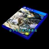 【PS4原版片 可刷卡】 魔物獵人 世界 【中文版 中古二手商品】台中星光電玩