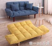 懶人沙發簡易小戶型客廳雙人兩用經濟型榻榻米折疊臥室陽臺沙發床【帝一3C旗艦】IGO
