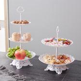 塑料水果盤家用客廳三層蛋糕架歐式干果盤下午茶點心台甜品架雙層