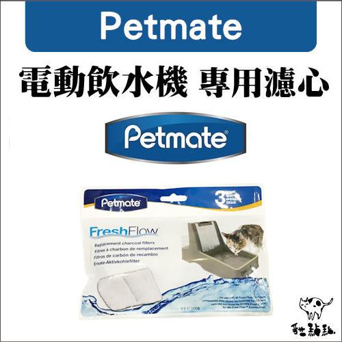 :貓點點寵舖: 美國Petmate〔電動飲水機活性碳濾心,3入〕199元