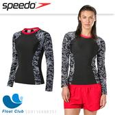 SPEEDO 換季特價 女 長袖防曬衣 Boom (黑x紅) SD811688B351