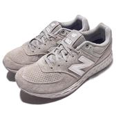 【六折特賣】New Balance 慢跑鞋 574 Fresh Foam 灰 白 麂皮 運動鞋 復古 女鞋 男鞋【PUMP306】 MFL574FDD