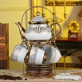 掛杯套裝創意陶瓷咖啡具套裝簡約咖啡杯套裝歐式茶具骨瓷英式下午花茶 多色小屋YXS