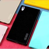 索尼Z5P手機殼Z5尊享版保護套磨砂硅膠軟殼