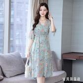 碎花雪紡連身裙2020款夏裝流行收腰顯瘦氣質大碼小清新洋裝 LF3636『寶貝兒童裝』