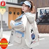 炸街外套女春秋冬裝初中高中學生寬鬆百搭洋氣時尚加絨工裝棒球服 母親節禮物
