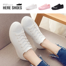 [Here Shoes] 雨季必備 綁帶...