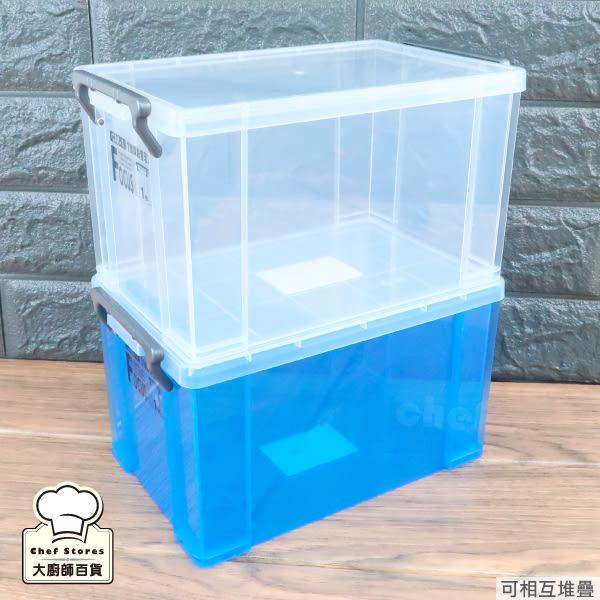 聯府1號嬌點整理盒3.7L小物整理箱可堆疊置物箱CM1-大廚師百貨