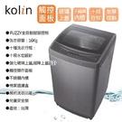 (((福利電器))) 歌林KOLIN 1...