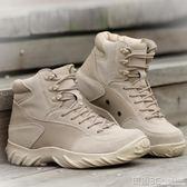 戰術鞋 秋冬戶外軍靴男特種兵戰術靴低幫作戰靴超輕防水沙漠陸戰靴登山鞋 JD 玩趣3C