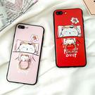 小清新可愛貓 iPhone7手機殼 蘋果 i8 Plus保護套 矽膠套 全包 防摔 浮雕 軟殼 指環扣 指環支架 附掛繩