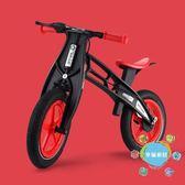 2-3-4歲兒童平衡車寶寶滑行滑步車小孩學步無腳踏自行車生日禮物