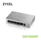 ZyXEL 合勤 GS1005HP 5埠無網管Gigabit PoE+交換器