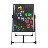 電子螢光板50 70 手寫led廣告牌瑩光閃光夜光發光屏寫字支架黑板WD  初語生活館