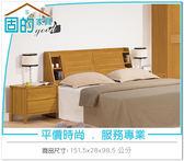 《固的家具GOOD》207-2-AJ 米堤柚木色5尺床頭箱【雙北市含搬運組裝】