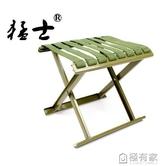 加厚碳鋼馬扎 摺疊凳子 戶外休閑寫生板凳釣魚凳椅子  ATF  極有家