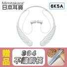 【日本耳寶】充電式脖掛型藍牙助聽器 6K5A(白) [重度適用][方便運動][支援藍芽],贈:不鏽鋼筷x1