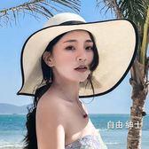 草帽子女夏大檐防曬遮陽沙灘帽可折疊太陽帽海邊度假出游夏天涼帽 1件免運