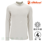 荒野WILDLAND 男款遠紅外線彈性立領保暖衣 W2652 米白色 衛生衣 發熱衣 內衣 OUTDOOR NICE