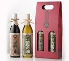 【村家味】苦茶油+黑麻油禮盒~(600ml x2瓶)